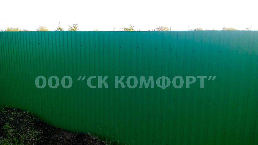 NBOkh46akTM
